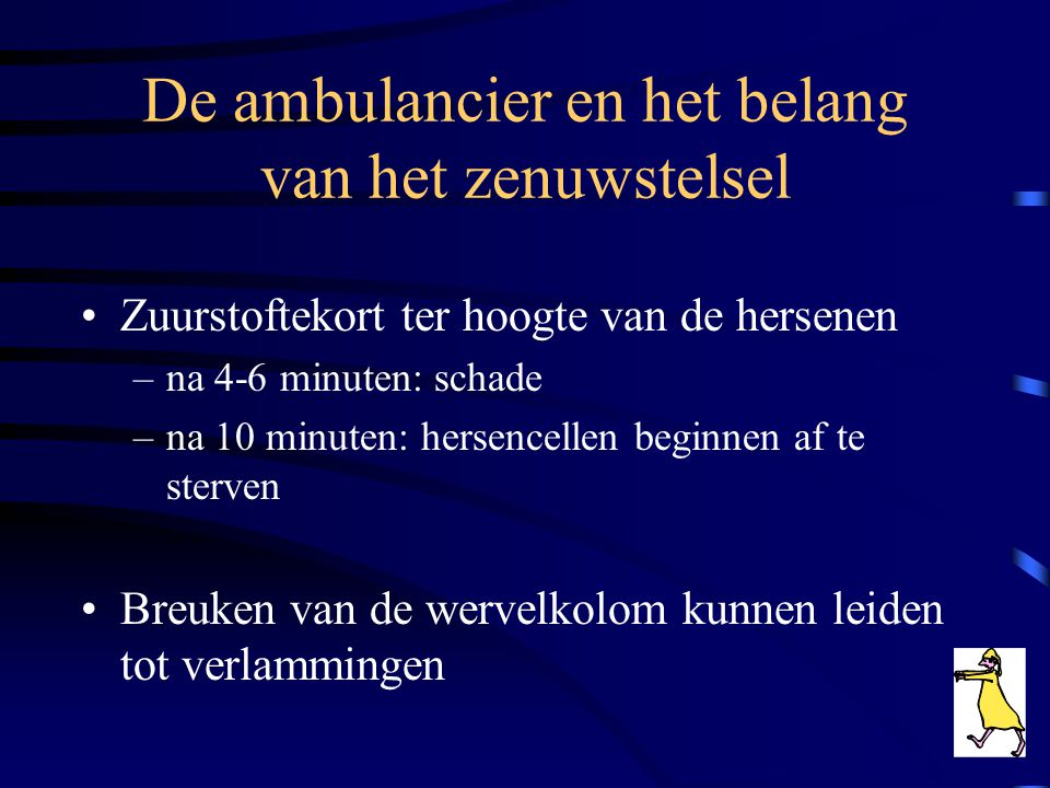De ambulancier en het belang van het zenuwstelsel