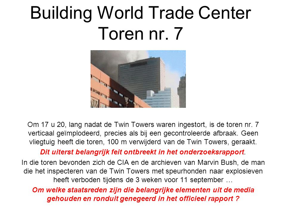 Building World Trade Center Toren nr. 7