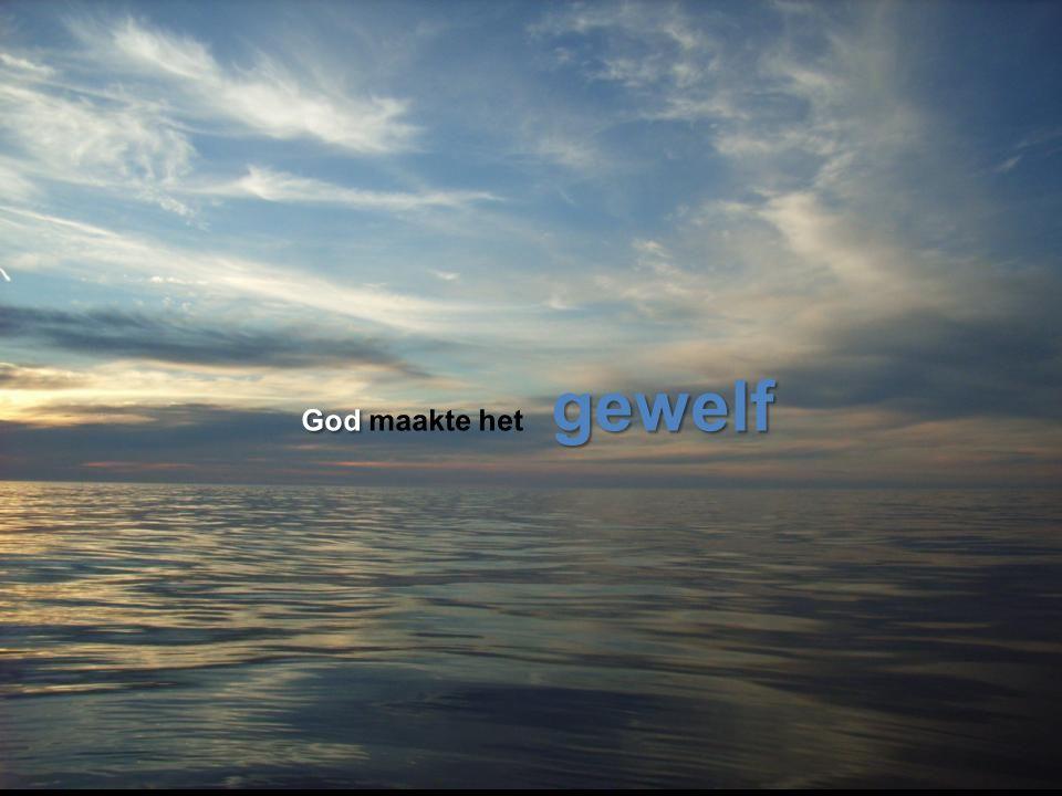 God maakte het gewelf