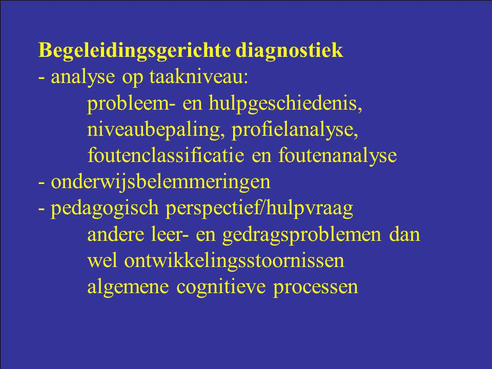 Begeleidingsgerichte diagnostiek