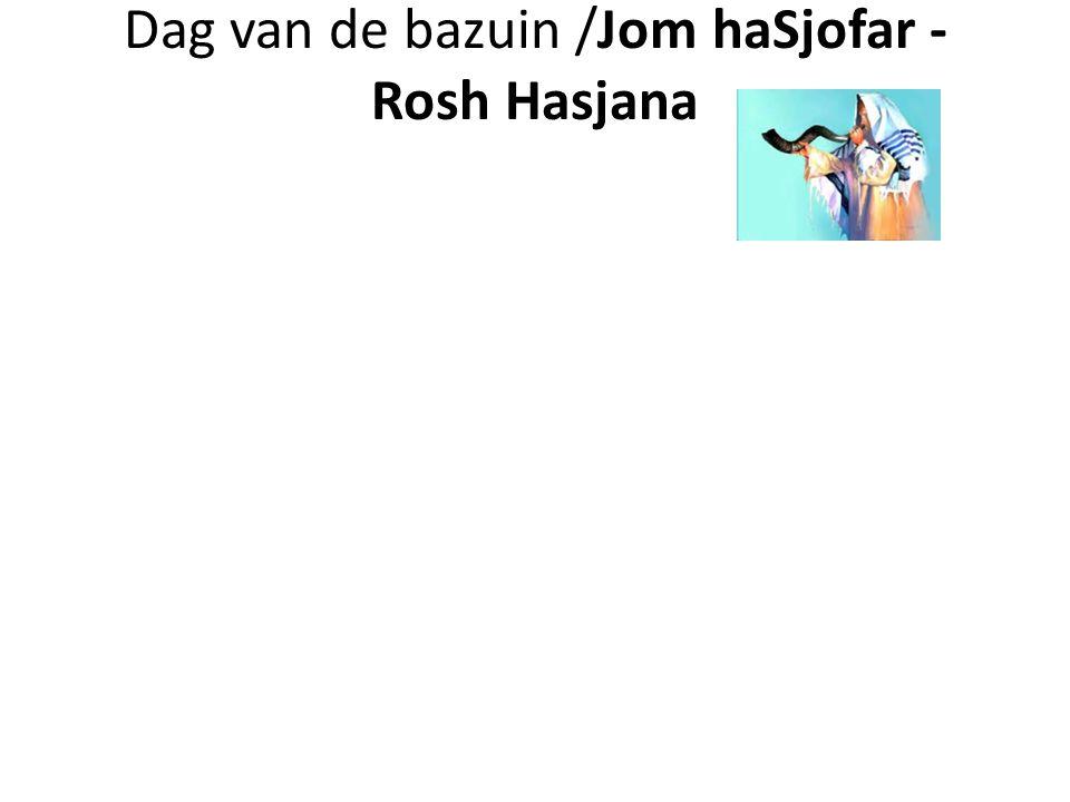Dag van de bazuin /Jom haSjofar - Rosh Hasjana