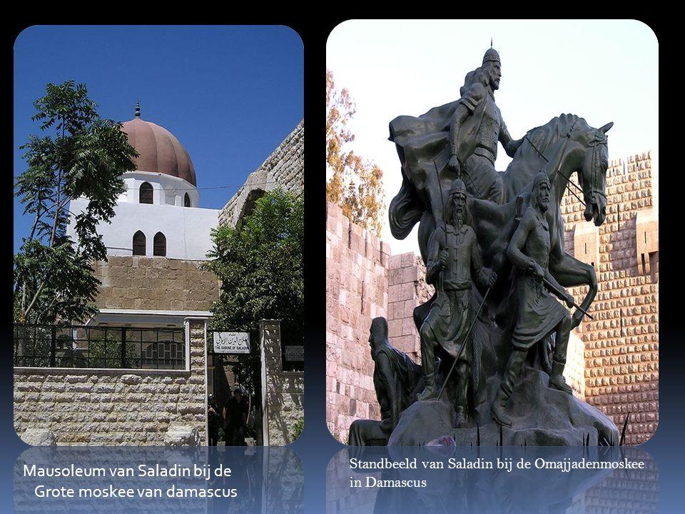 Grote moskee van damascus