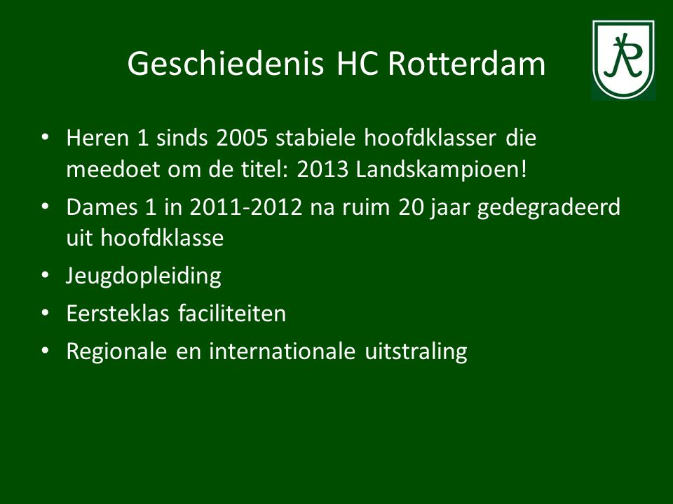 Geschiedenis HC Rotterdam
