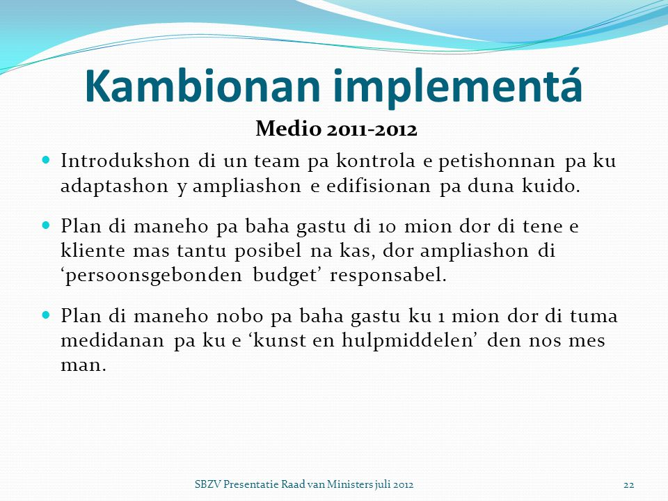 Kambionan implementá Medio 2011-2012