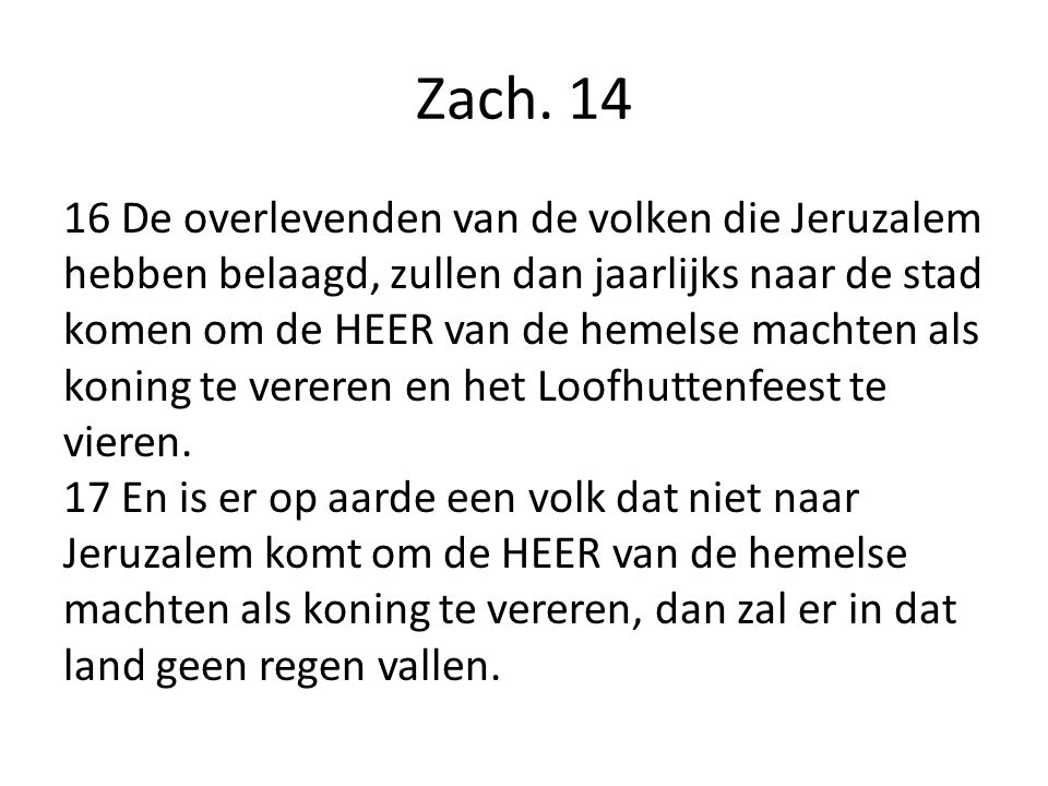 Zach. 14
