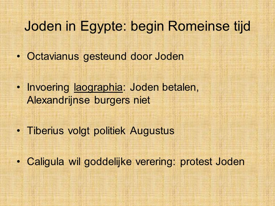 Joden in Egypte: begin Romeinse tijd