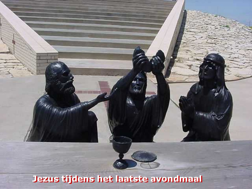Jezus tijdens het laatste avondmaal