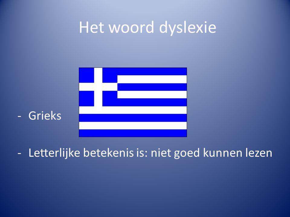 Het woord dyslexie Grieks