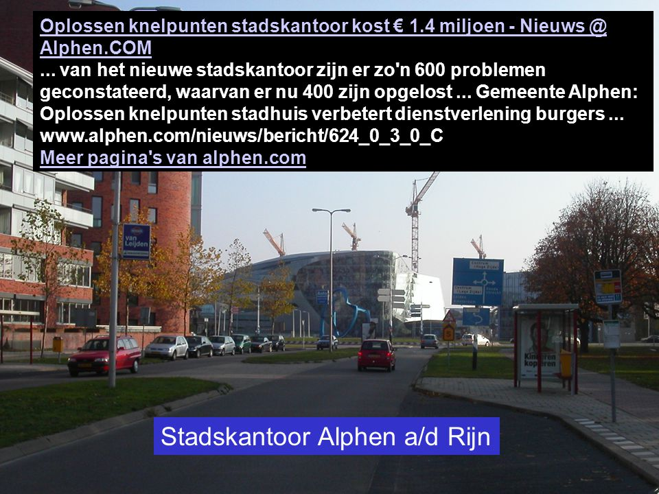 Stadskantoor Alphen a/d Rijn