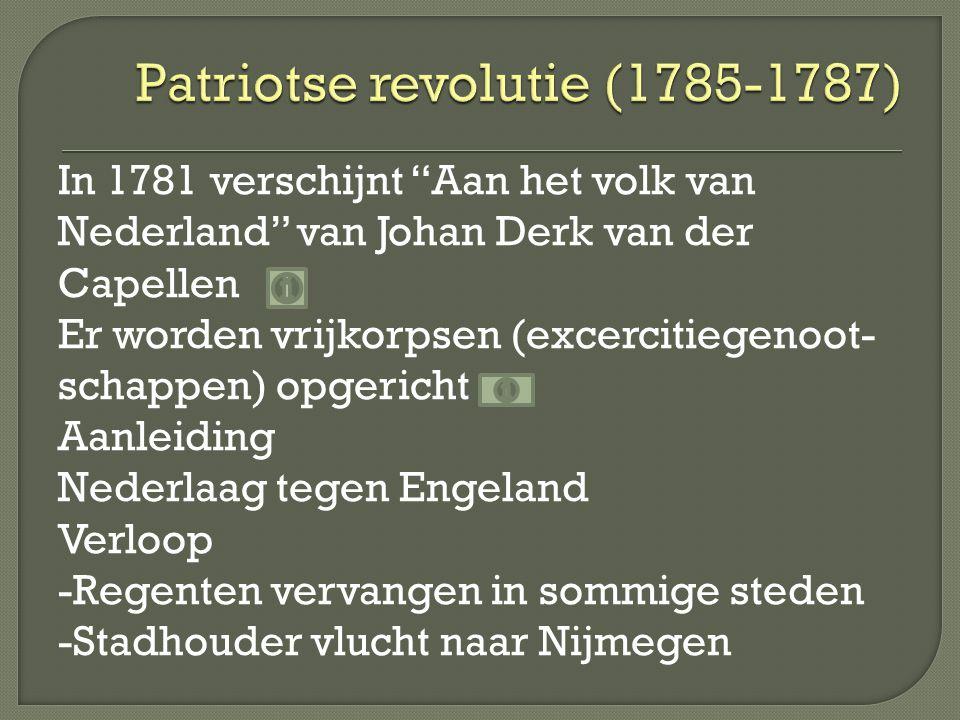 Patriotse revolutie (1785-1787)
