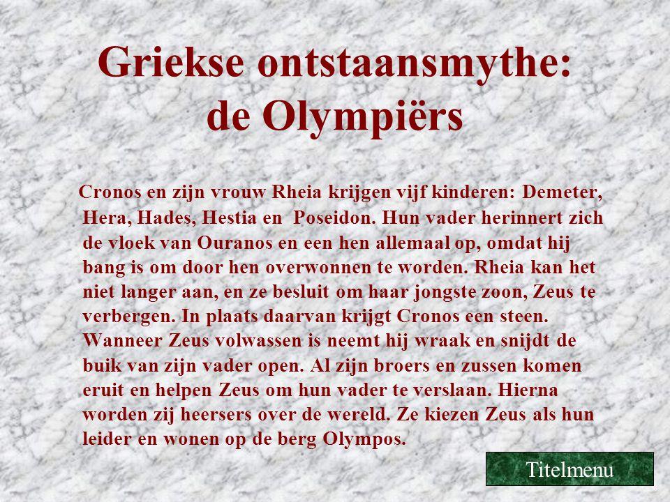 Griekse ontstaansmythe: de Olympiërs