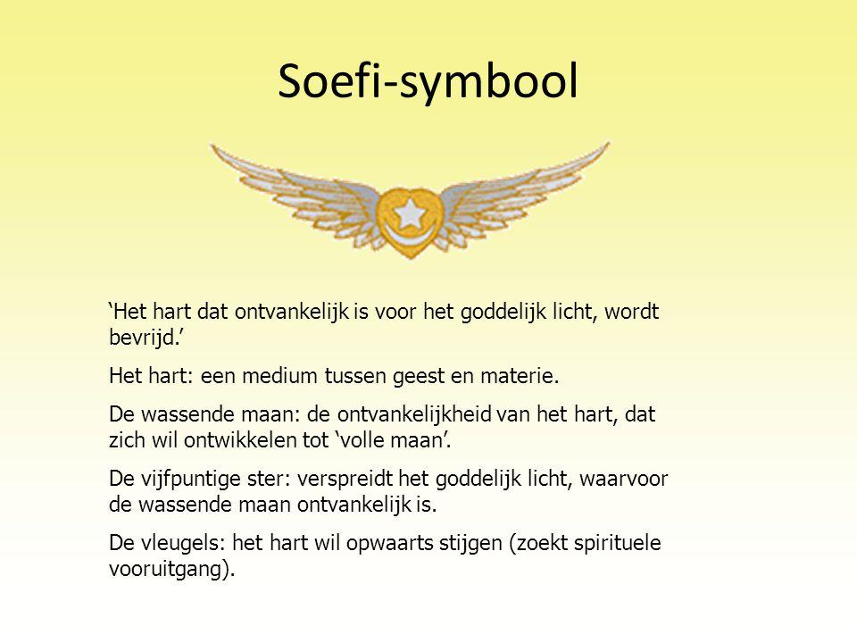 Soefi-symbool 'Het hart dat ontvankelijk is voor het goddelijk licht, wordt bevrijd.' Het hart: een medium tussen geest en materie.