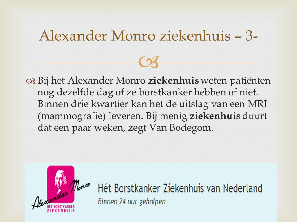 Alexander Monro ziekenhuis – 3-