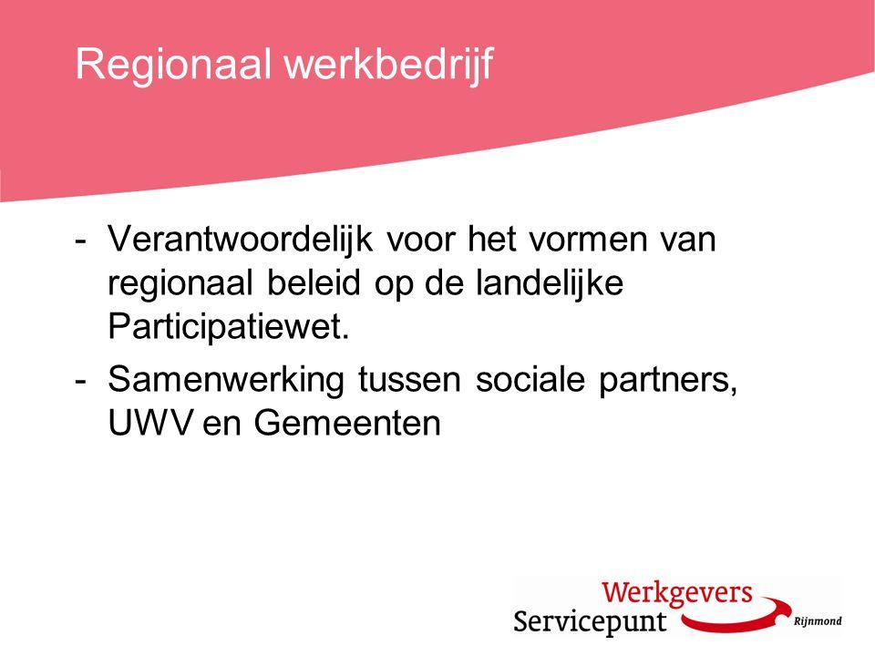 Regionaal werkbedrijf