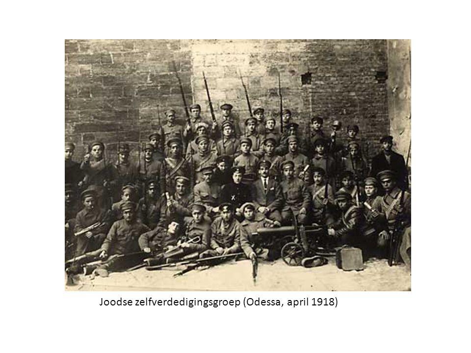 Joodse zelfverdedigingsgroep (Odessa, april 1918)