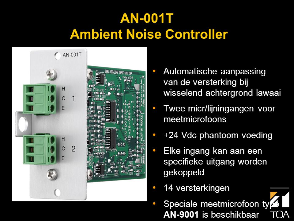 AN-001T Ambient Noise Controller