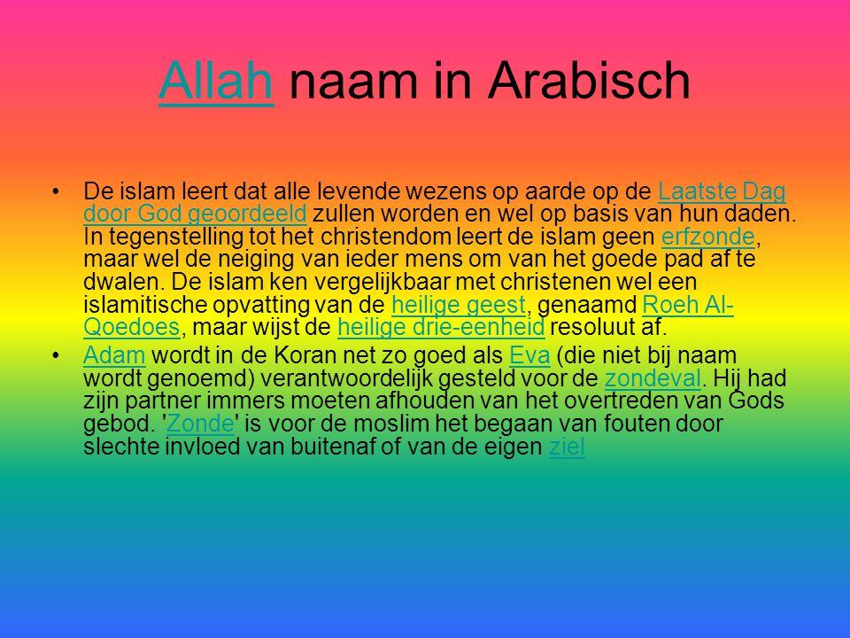 Allah naam in Arabisch