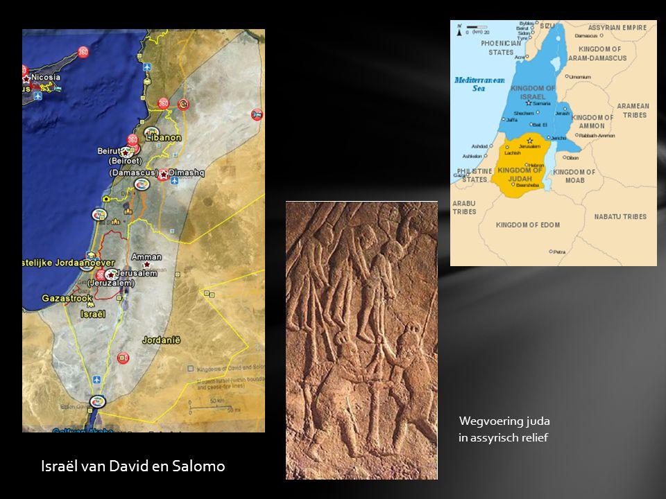 Israël van David en Salomo