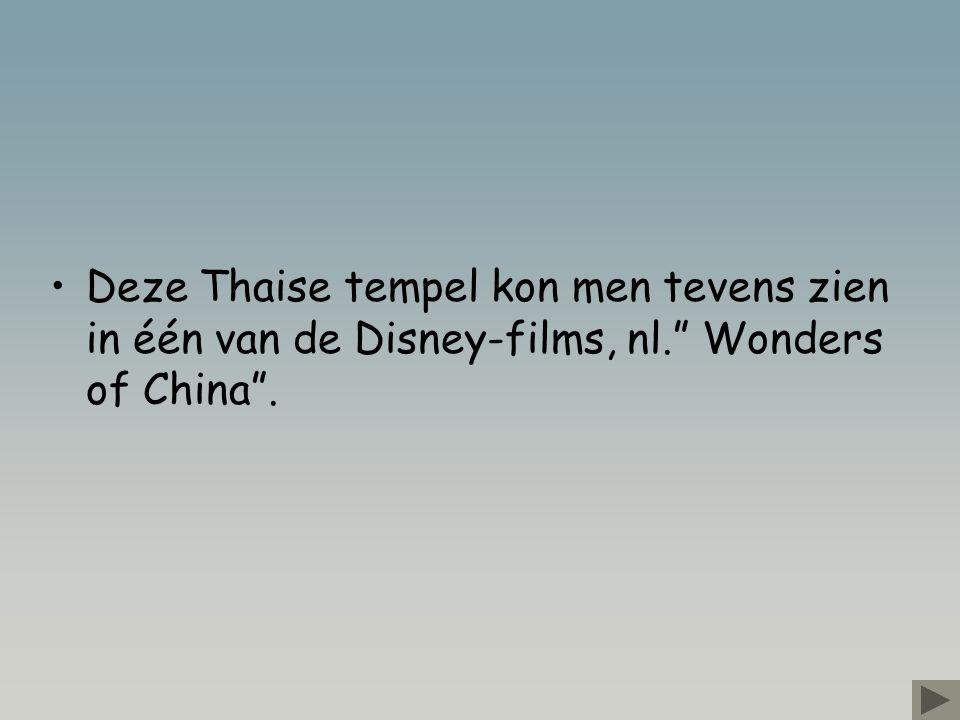 Deze Thaise tempel kon men tevens zien in één van de Disney-films, nl