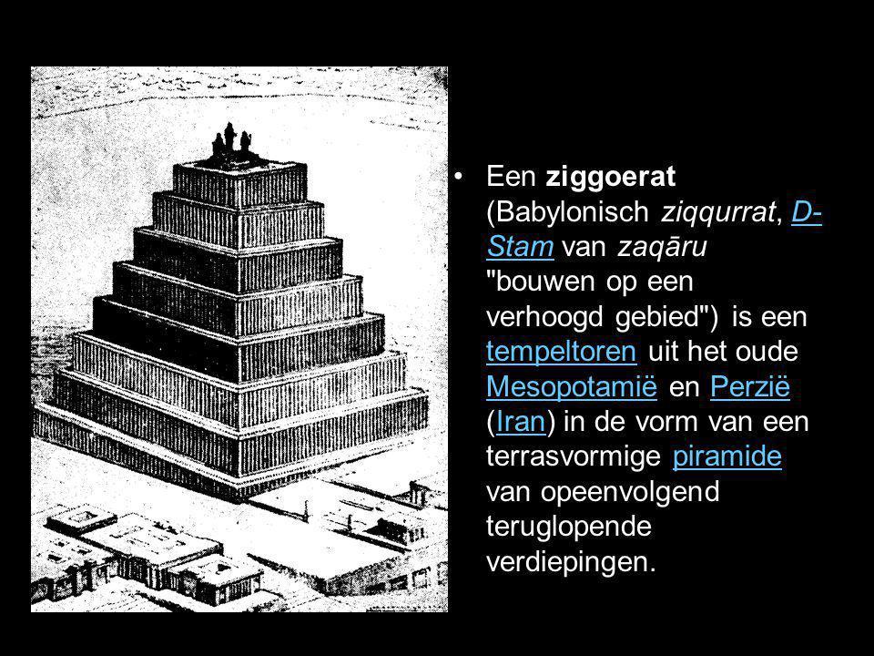 Een ziggoerat (Babylonisch ziqqurrat, D-Stam van zaqāru bouwen op een verhoogd gebied ) is een tempeltoren uit het oude Mesopotamië en Perzië (Iran) in de vorm van een terrasvormige piramide van opeenvolgend teruglopende verdiepingen.