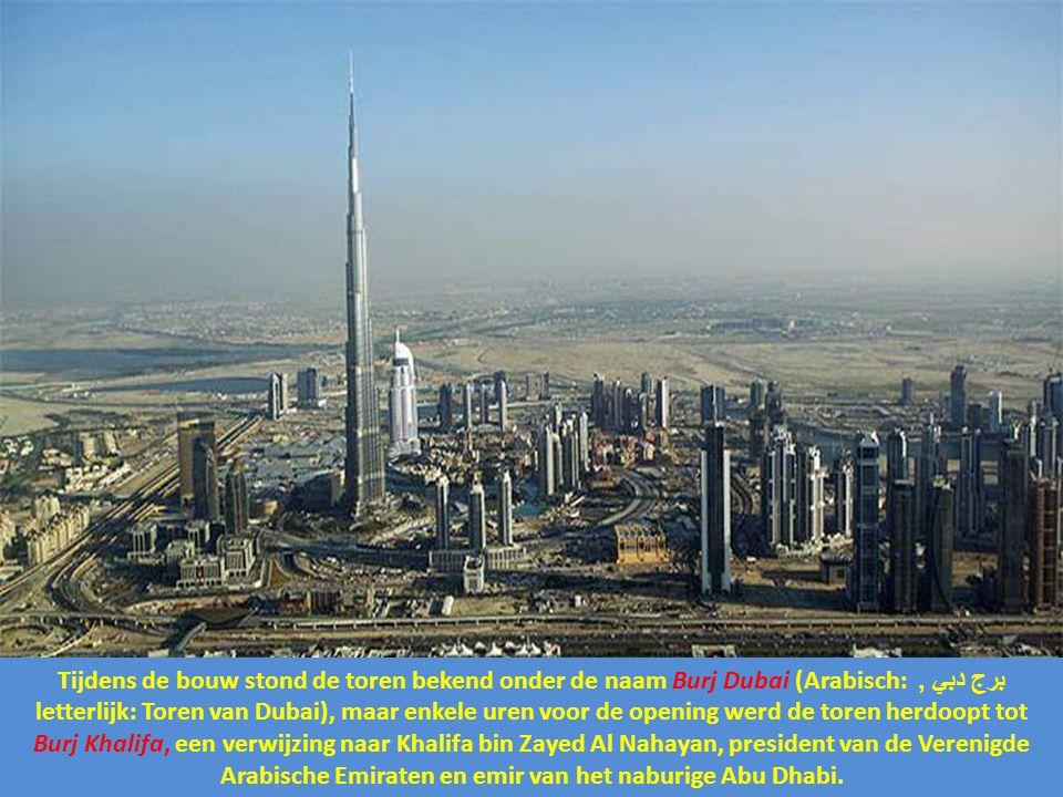Tijdens de bouw stond de toren bekend onder de naam Burj Dubai (Arabisch: برج دبي , letterlijk: Toren van Dubai), maar enkele uren voor de opening werd de toren herdoopt tot Burj Khalifa, een verwijzing naar Khalifa bin Zayed Al Nahayan, president van de Verenigde Arabische Emiraten en emir van het naburige Abu Dhabi.