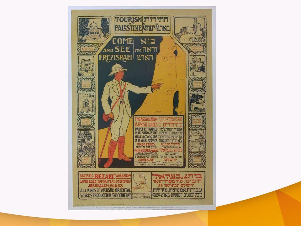 Het land Israël – Eretz Israël – is volgens veel Joden (en christenen) het land door God aan het Joodse volk gegeven.