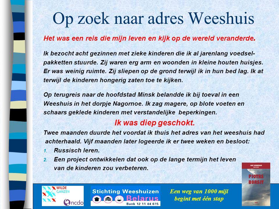 Op zoek naar adres Weeshuis