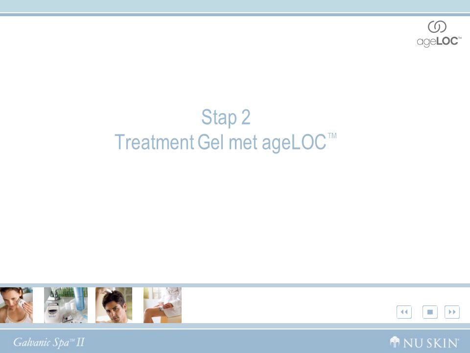 Stap 2 Treatment Gel met ageLOC™
