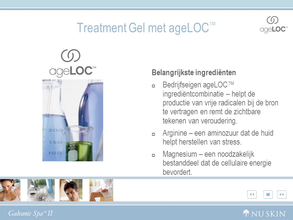 Treatment Gel met ageLOC™