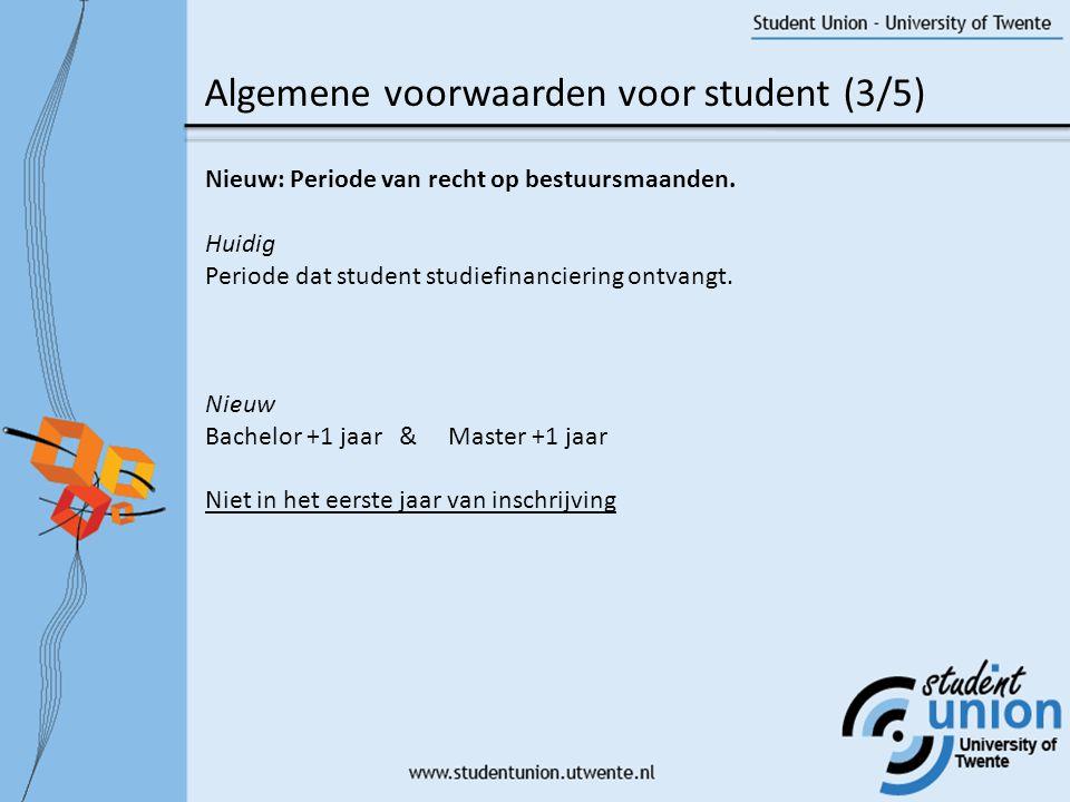 Algemene voorwaarden voor student (3/5)