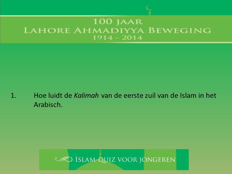 1. Hoe luidt de Kalimah van de eerste zuil van de Islam in het