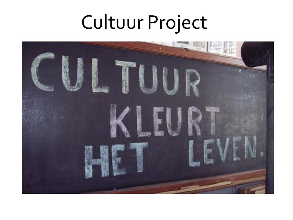 Cultuur Project