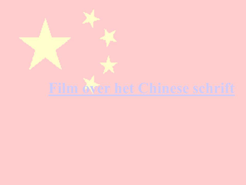 Film over het Chinese schrift