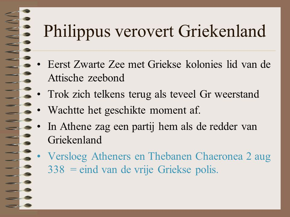 Philippus verovert Griekenland