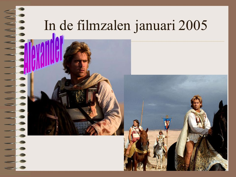 In de filmzalen januari 2005