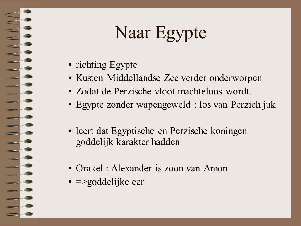 Naar Egypte richting Egypte Kusten Middellandse Zee verder onderworpen