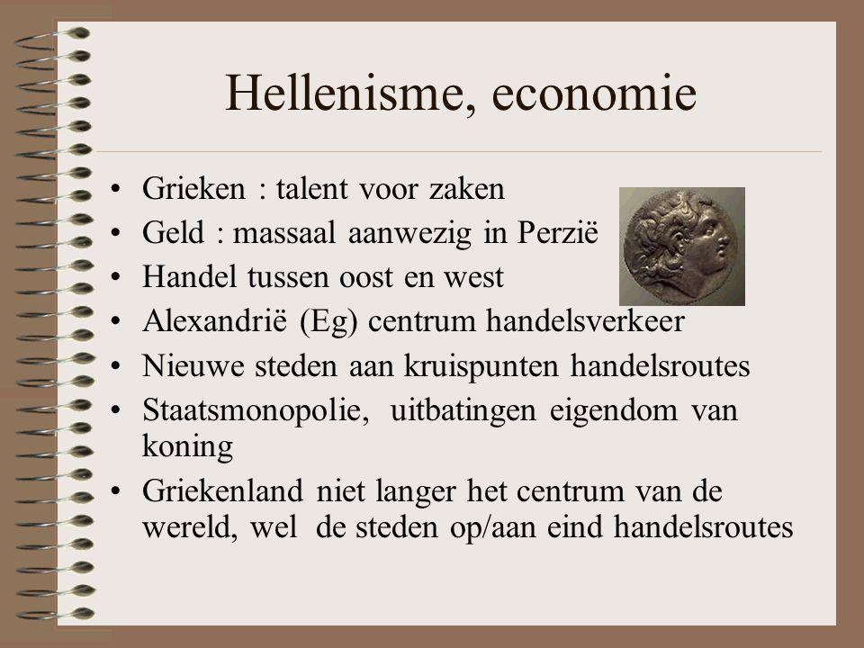 Hellenisme, economie Grieken : talent voor zaken