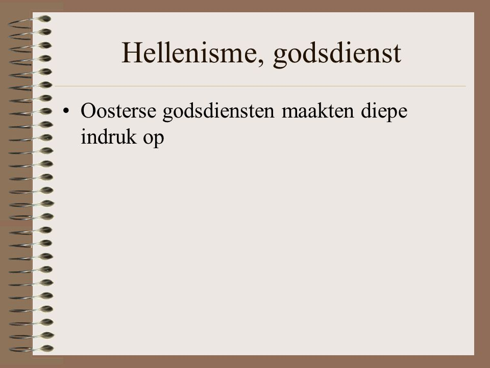 Hellenisme, godsdienst