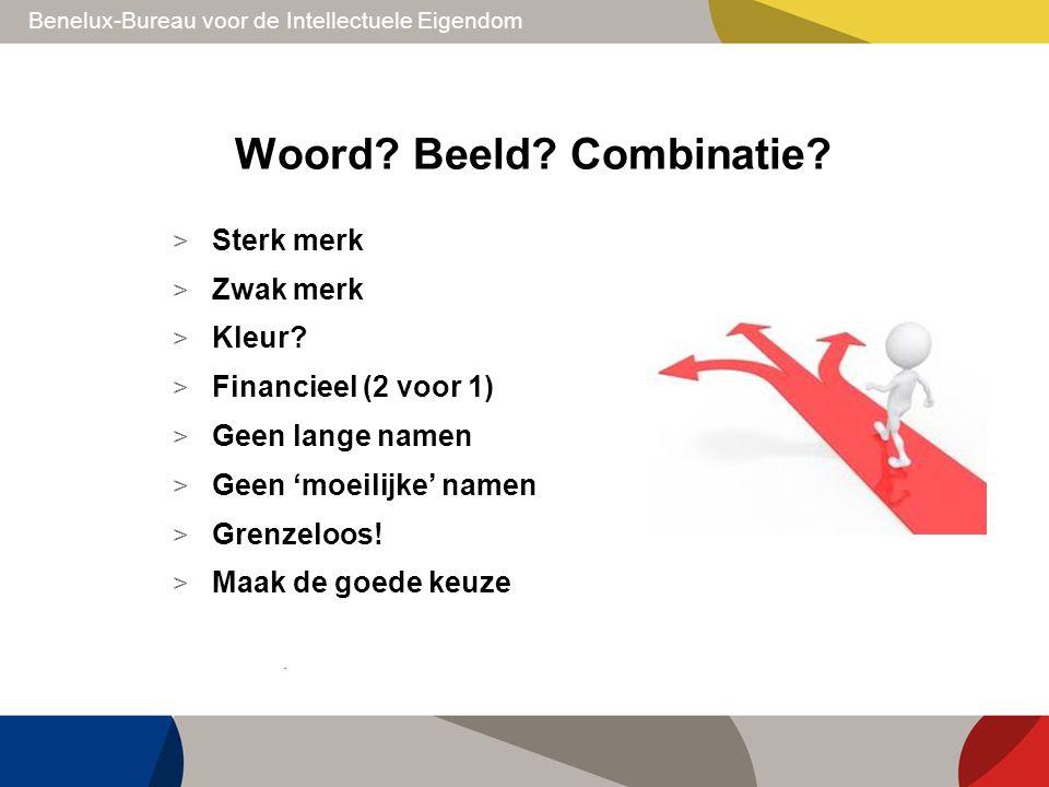 Woord Beeld Combinatie