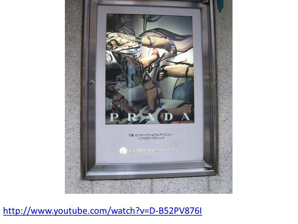 http://www.youtube.com/watch v=D-B52PV876I