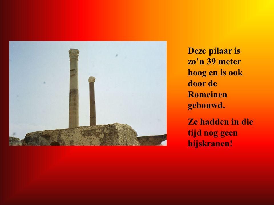 Deze pilaar is zo'n 39 meter hoog en is ook door de Romeinen gebouwd.