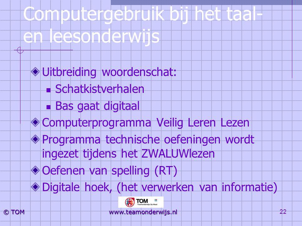 Computergebruik bij het taal- en leesonderwijs