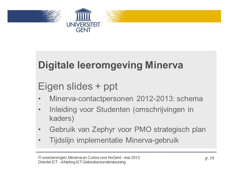 Digitale leeromgeving Minerva