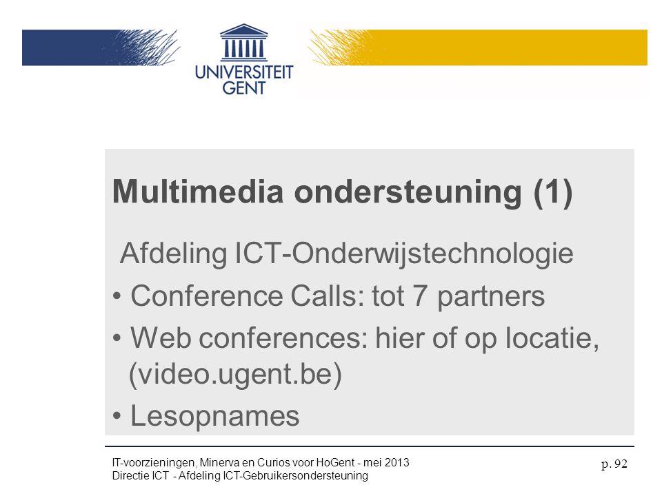 Multimedia ondersteuning (1)