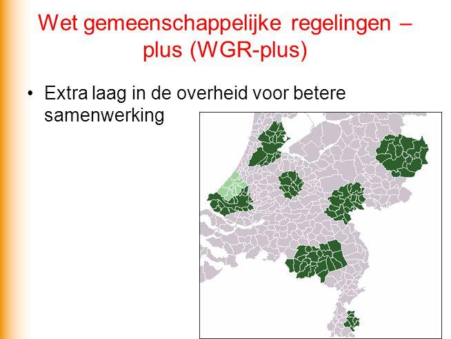Wet gemeenschappelijke regelingen – plus (WGR-plus)