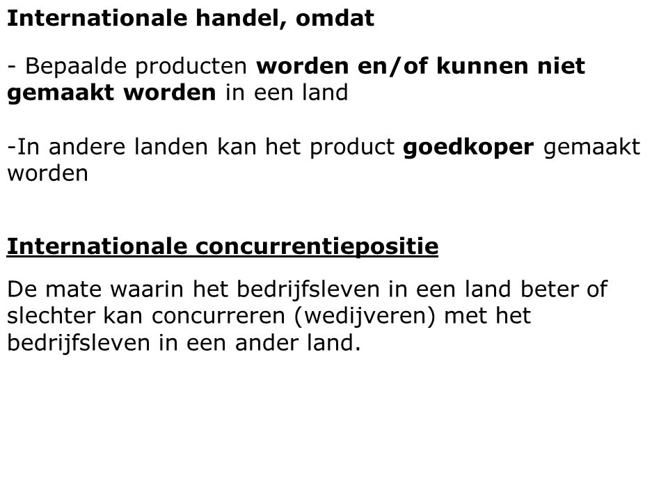 Internationale handel, omdat
