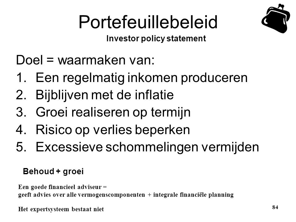 Investor policy statement