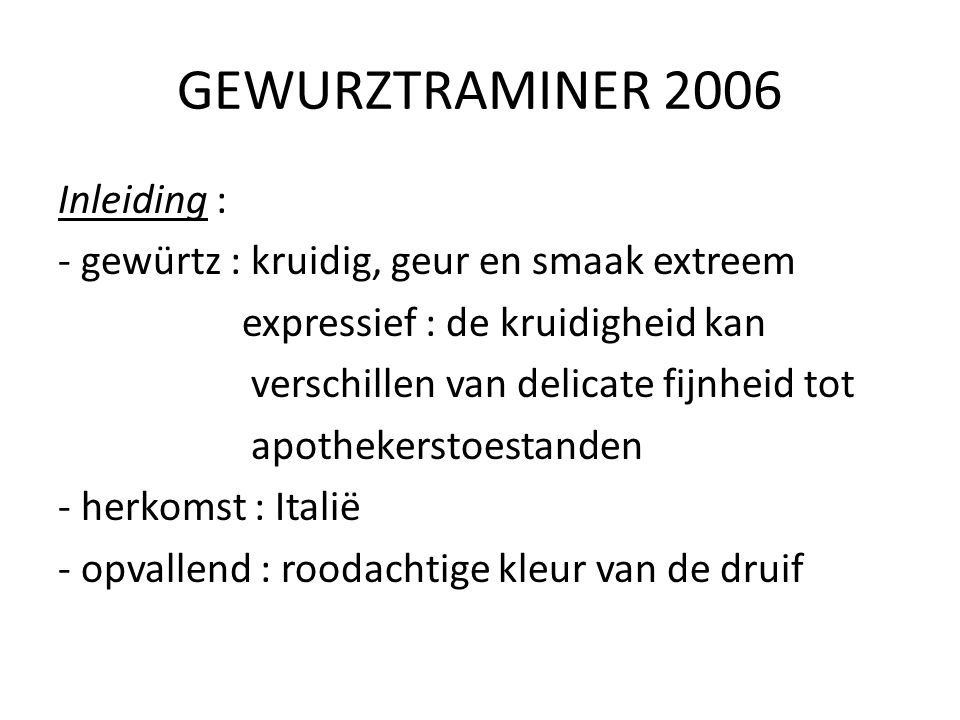 GEWURZTRAMINER 2006