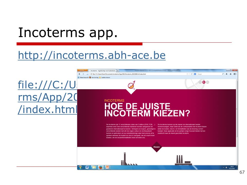 Incoterms app.