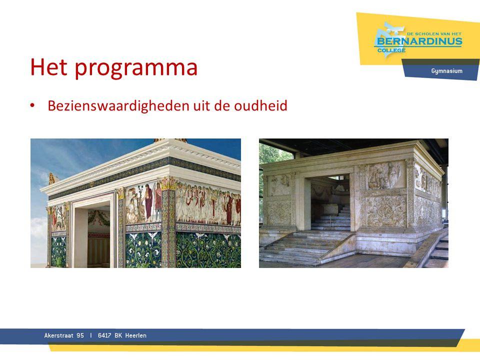 Het programma Bezienswaardigheden uit de oudheid
